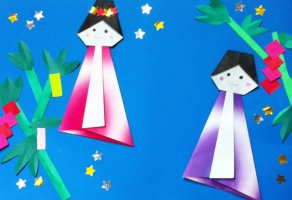 七夕飾りを折り紙で!折り方が簡単なものを作ってみよう