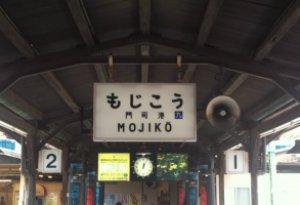 関門海峡花火大会2016 日程や時間を徹底チェック!