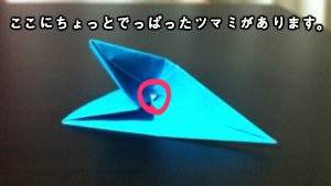 origami04
