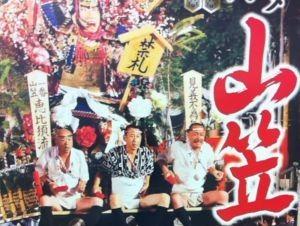 大阪・天神祭in2016 日程と詳細を知って楽しみつくそう!