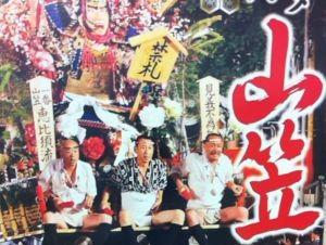 博多祇園山笠2017日程と詳細を知って楽しみ尽くそう
