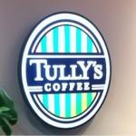 tullys03-150x150