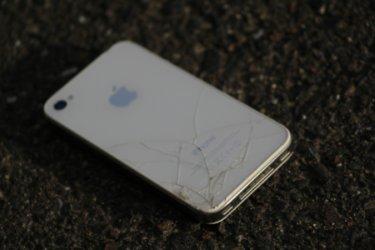 iphoneの修理方法メモ!アップルストアに予約するまでの流れ