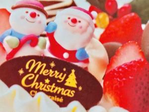 ローソンのクリスマスケーキ2017 期間や予約方法をチェック