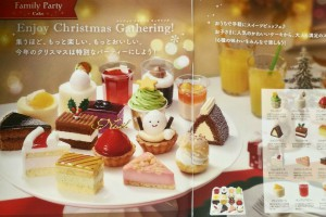 イオンのクリスマスケーキ2018!メニューや予約期間をチェック