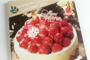 シャトレーゼのクリスマスケーキ2016!予約はいつまで?当日販売は?