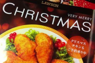 ローソンのクリスマスケーキ!予約期間や方法をチェック!