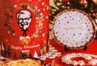 ケンタッキーのクリスマスの画像
