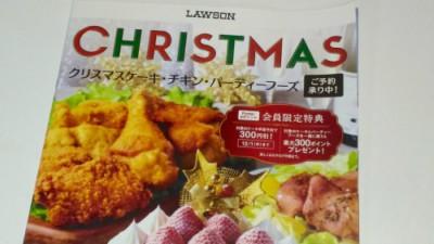 lawson00