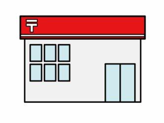 年末年始の郵便局バイトはどんな仕事内容?詳細を一発チェック!