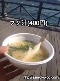 karato-ichiba7