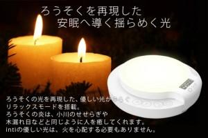 06_inti_使用イメージ