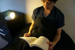 inti_read-a-book01