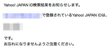 Yahoo!プレミアム04