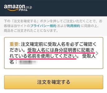 amazon_name