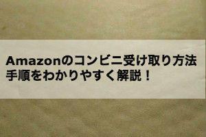 メンズTBCで500円で脱毛体験を受けてみたよ!