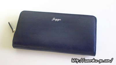 joggo-0001