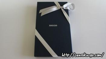 joggo-gift