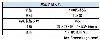 %e6%9c%ac%e9%9d%a9%e5%90%8d%e5%88%ba%e5%85%a5%e3%82%8c