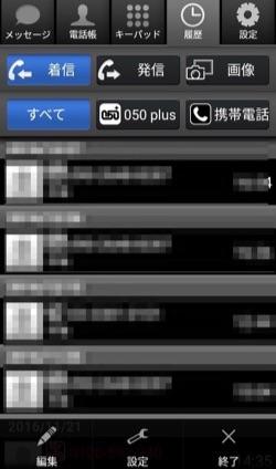 050plus09