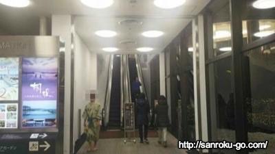 杉乃井ホテルのHANA館へ向かうエスカレーター