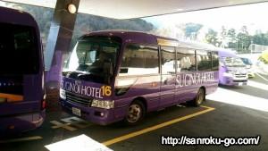 杉乃井ホテルのシャトルバス