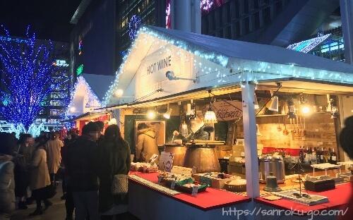 博多駅のクリスマスinマーケットのホットワインの出店