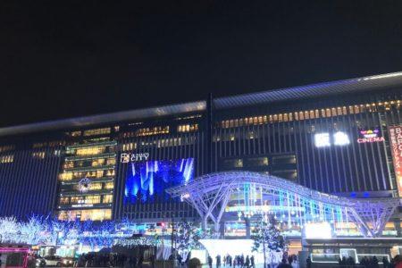 JR博多シティ「光の街・博多」のイルミネーション